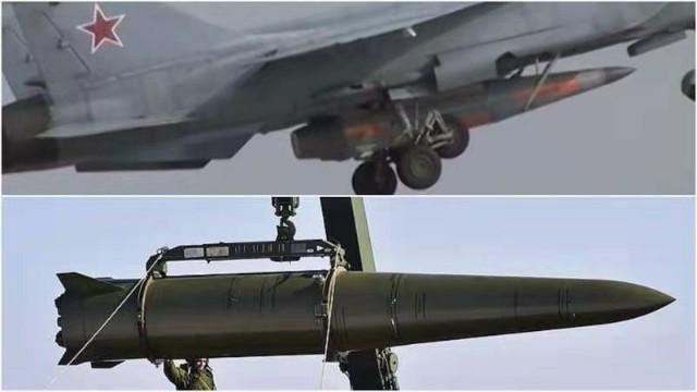 """俄罗斯""""匕首""""是空射弹道导弹还是高超音速导弹?"""