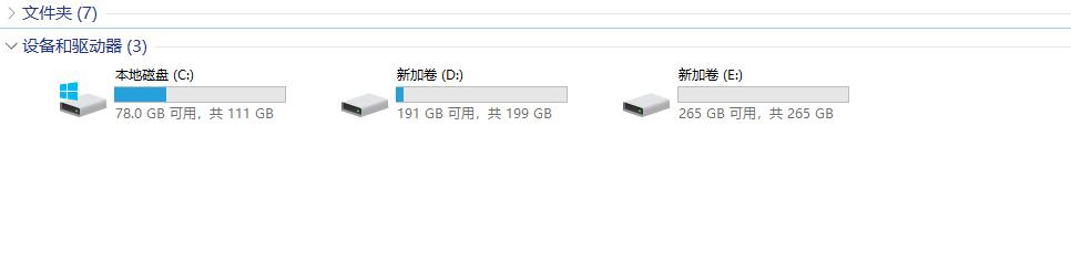 为什么电脑里没有A盘和B盘?