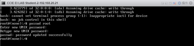 Ubuntu系统忘记密码找回密码的方法!